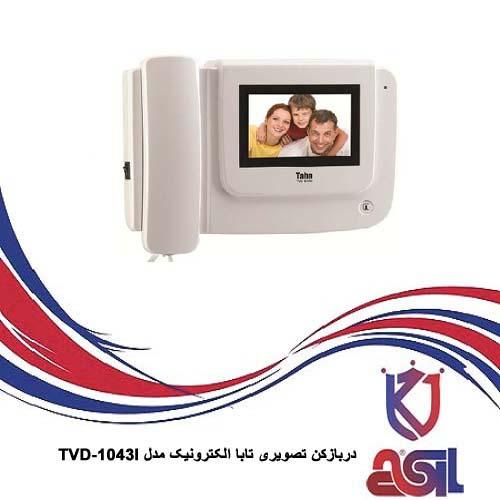 دربازکن تصویری تابا الکترونیک مدل TVD-1043I