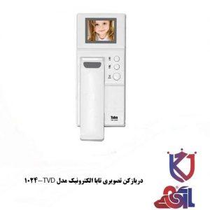 دربازکن تصویری تابا الکترونیک مدل TVD-1024