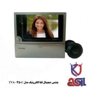 چشمی دیجیتال تابا الکترونیک مدل TVA-350C