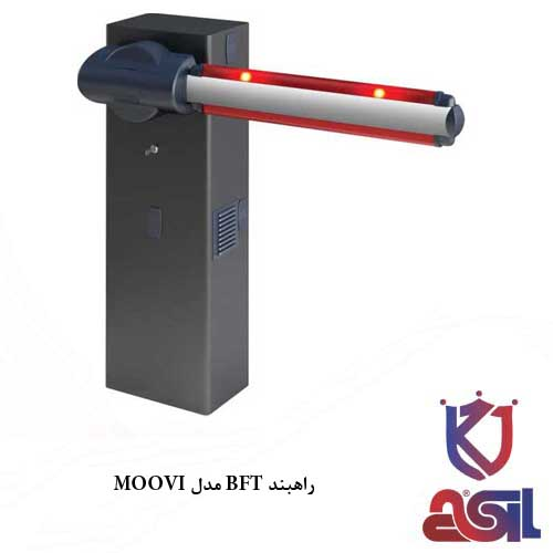 راهبند BFT مدل MOOVI