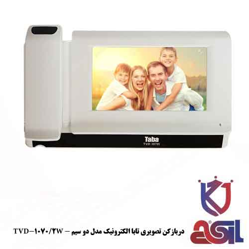 دربازکن تصویری تابا الکترونیک مدل دو سیم - TVD-1070/2W