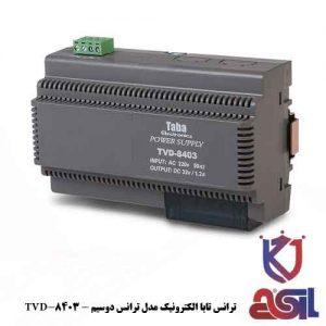 ترانس تابا الکترونیک مدل ترانس دوسیم - TVD-8403