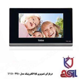 دربازکن تصویری تابا الکترونیک مدل TVD-2910