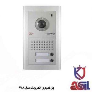 پنل-تصویری-الکتروپیک-مدل-۷۸۸