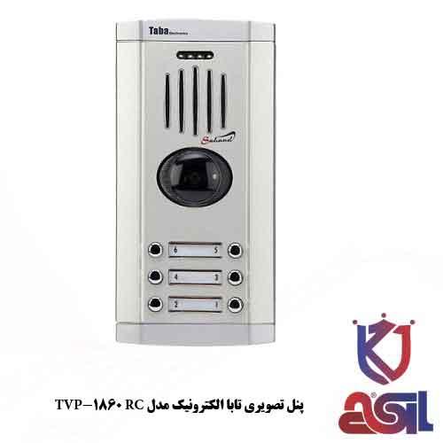 پنل تصویری تابا الکترونیک مدل TVP-1860 RC