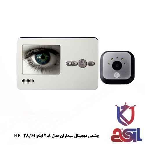 چشمی دیجیتال سیماران مدل 2.8 اینچ HF-28/M