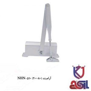 آرامبند (NHN-510 (20~80