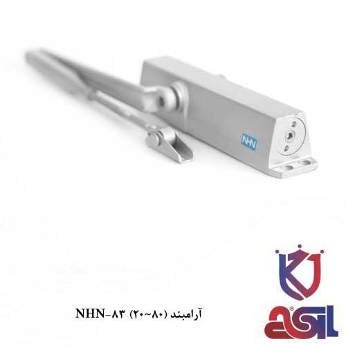 آرامبند (NHN-83 (20~80