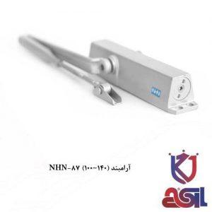 آرامبند (NHN-87 (100~140
