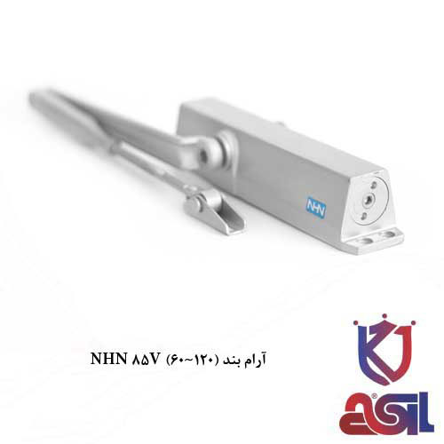 آرام بند (NHN 85V (60~120
