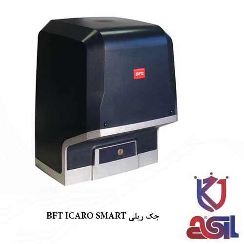 جک ریلی BFT ICARO SMART