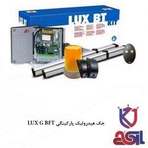 جک هیدرولیک پارکینگی LUX G BFT