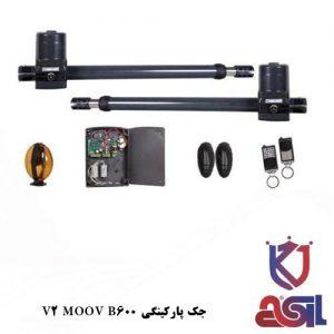 جک پارکینگی V2 Moov B600