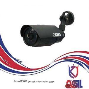 دوربین مداربسته بالت زاویو مدل Zavio B5010