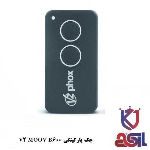 ریموت کنترل موو V2 Moov B600