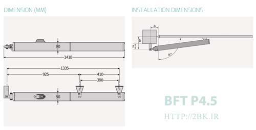 جک درب کنترلی هیدرولیک BFT P4.5