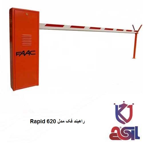 Rapid راهبند فک مدل 620