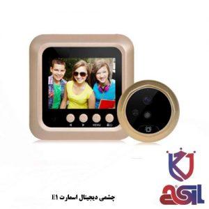 چشمی دیجیتال اسمارت E1