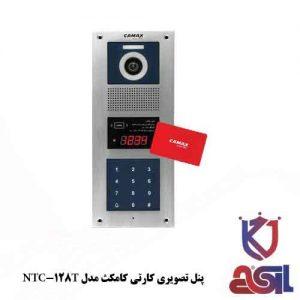 پنل تصویری کارتی کامکث مدل NTC-128T