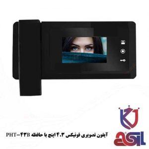 آیفون تصویری فونیکس 4.3 اینچ با حافظه PHT-43B