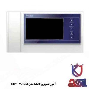 آیفون تصویری کامکث مدل CDV-70T/M