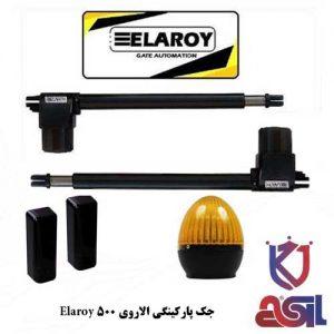 جک پارکینگی الاروی Elaroy 500