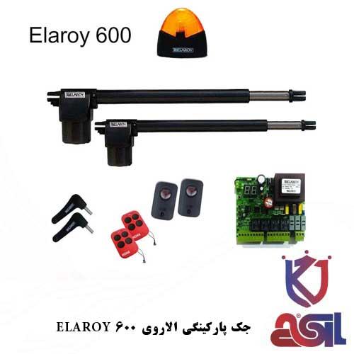 جک پارکینگی الاروی Elaroy 600