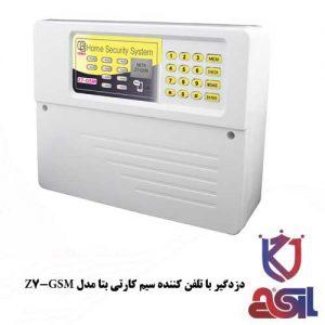 دزدگیر با تلفن کننده سیم کارتی بتا مدل Z7-GSM