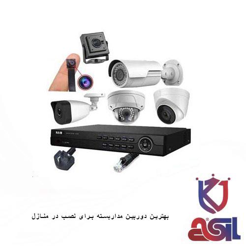 بهترین دوربین مداربسته برای نصب در منازل