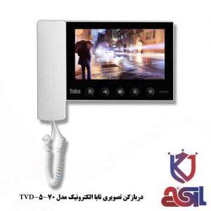 دربازکن تصویری تابا الکترونیک مدل TVD-5-70