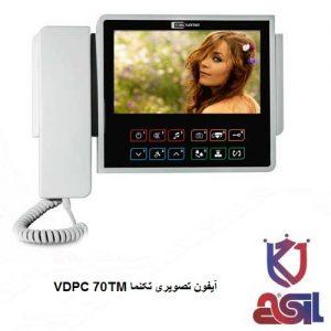 آیفون تصویری تکنما VDPC 70TM
