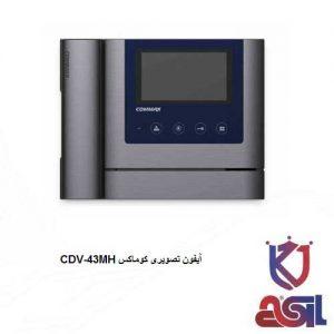 آیفون تصویری کوماکس CDV-43MH