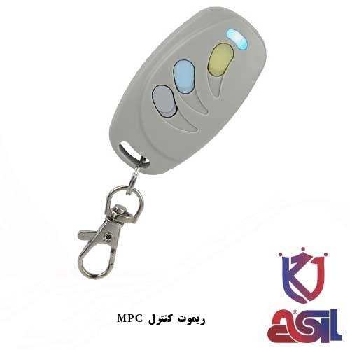 ریموت کنترل MPC
