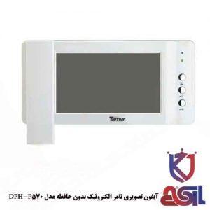 آیفون-تصویری-تامر-الکترونیک-بدون-حافظه-مدل-DPH-P570