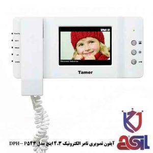 آیفون-تصویری-تامر-الکترونیک-4.3-اینچ-مدل-DPH--P543