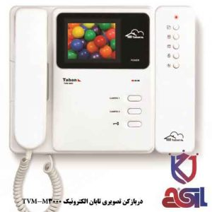 دربازکن-تصویری-تابان-الکترونیک-TVM-M۳۰۰۰