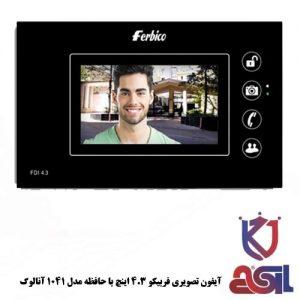 آیفون-تصویری-فربیکو-4.3-اینچ-با-حافظه-مدل-1041-آنالوگ