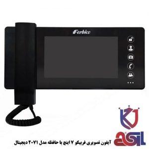 آیفون-تصویری-فربیکو-7-اینچ-با-حافظه-مدل-2071-دیجیتال