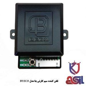 تلفن-کننده-سیم-کارتی-بتا-مدل-B1-ECO