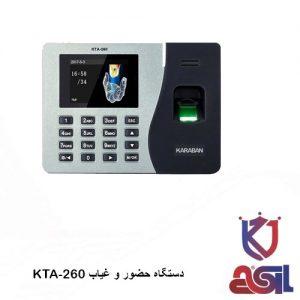 دستگاه حضور و غیاب کارابان مدل KTA-260