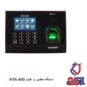 دستگاه حضور و غیاب کارابان مدل KTA-400
