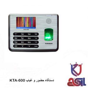 دستگاه حضور و غیاب کارابان مدل KTA-600