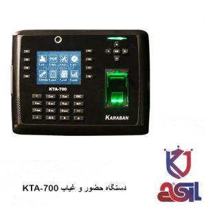 دستگاه حضور و غیاب کارابان مدل KTA-700