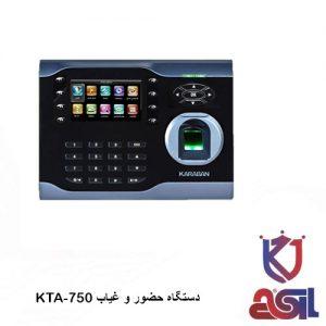 دستگاه حضور و غیاب کارابان مدل KTA-750