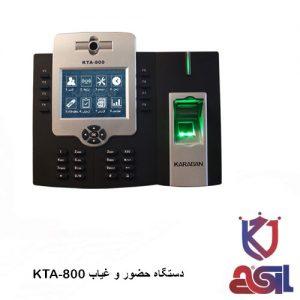 دستگاه حضور و غیاب کارابان مدل KTA-800