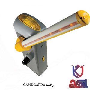 راهبند-CAME-GARD8