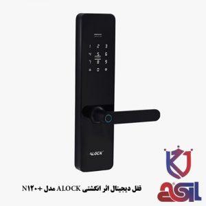 قفل-دیجیتال-اثر-انگشتی-ALOCK-مدل-+N120