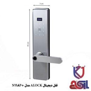 قفل-دیجیتال-ALOCK-مدل-+N118P