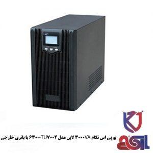 یو پی اس تکام 3000VA لاین مدل TU7002-630 با باتری خارجی