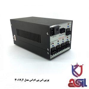 یو پی اس بی ام اس مدل 30A7.2